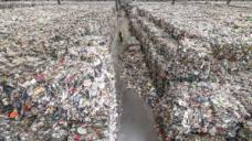 Recycleplant